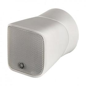 YAMAHA VXS1ML White Инсталляционная акустика фото