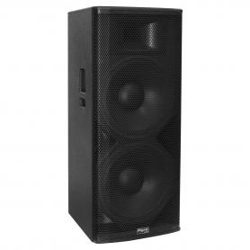 Широкополосная акустическая система L251 фото