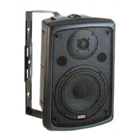 SOUNDKING SKFP206A Акустическая система фото