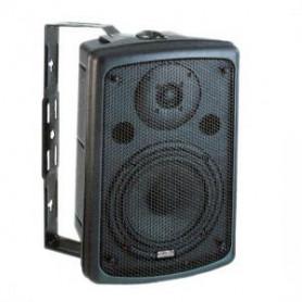 SOUNDKING SKFP206 Акустическая система фото
