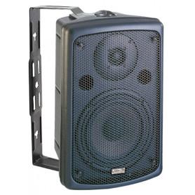Компактная АС Soundking SKFP208 пассивная 60 Ватт фото